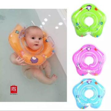 Baby Swimming Inflatable Collar