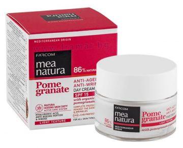 MEA NATURA Pomegranate Anti-Ageing, Anti-Wrinkle Face Day Cream SPF15/50ML