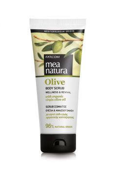 MEA NATURA Olive Body Scrub Wellness & Revival /200 ml