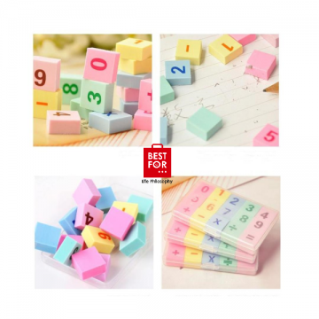 Eraser (Numbers)